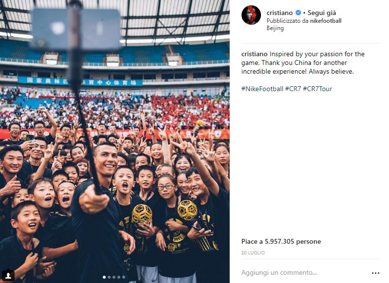 Cristiano Ronaldo folla cinese