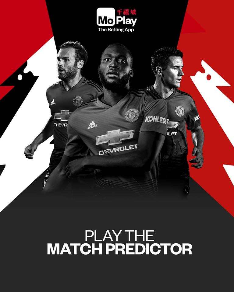 Mnachester United - Mo Play
